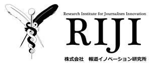 報道イノベーション研究所ロゴ