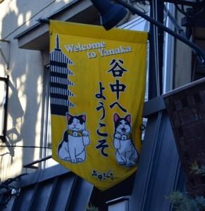 商店街のシンボルは招き猫です