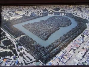 仁徳天皇陵の写真